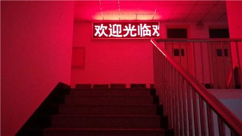 盐山led发光字广告牌
