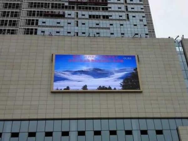 青县户外led显示屏厂家